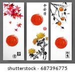 banners with red japanese maple ... | Shutterstock .eps vector #687396775