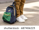 cropped shot of stylish... | Shutterstock . vector #687406225