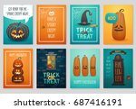 halloween hand drawn invitation ... | Shutterstock .eps vector #687416191