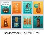 halloween hand drawn invitation ... | Shutterstock .eps vector #687416191