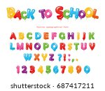 back to school. balloon... | Shutterstock .eps vector #687417211