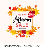 bright banner for autumn sale... | Shutterstock .eps vector #687422179