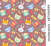 school seamless pattern for... | Shutterstock .eps vector #687434599