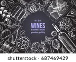 wines and gourmet snacks frame... | Shutterstock .eps vector #687469429