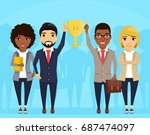 businessmen lift up the cup. a... | Shutterstock .eps vector #687474097