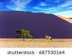 the concept of extreme and...   Shutterstock . vector #687530164