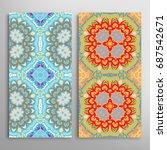 vertical seamless patterns set  ... | Shutterstock .eps vector #687542671