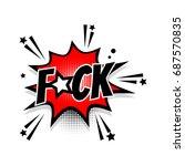 lettering fuck  wtf boom star.... | Shutterstock .eps vector #687570835