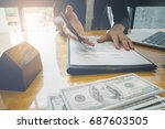 close up of business man... | Shutterstock . vector #687603505