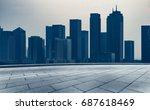 empty square front of dalian... | Shutterstock . vector #687618469