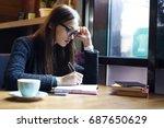 talented brunette female... | Shutterstock . vector #687650629