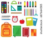 vector set of school supplies.... | Shutterstock .eps vector #687664585