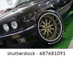 serdang selangor malaysia  july ... | Shutterstock . vector #687681091