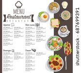menu breakfast food restaurant... | Shutterstock .eps vector #687699391