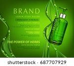 vector realistic green... | Shutterstock .eps vector #687707929