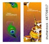 easy to edit vector... | Shutterstock .eps vector #687708517