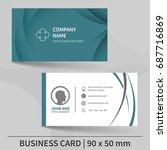 business card template. design... | Shutterstock .eps vector #687716869