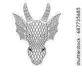 vector illustration of dragon ...   Shutterstock .eps vector #687735685
