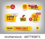 set of banner elements ... | Shutterstock .eps vector #687750871