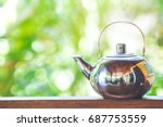 kettle green natural background ... | Shutterstock . vector #687753559