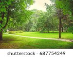 park in the city center in... | Shutterstock . vector #687754249