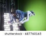 bontida  cluj  romania   july... | Shutterstock . vector #687760165