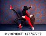 guy and girl dancing near the... | Shutterstock . vector #687767749