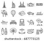 dubai icons line sets.... | Shutterstock .eps vector #687773125