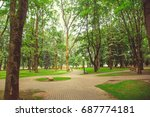 park in the city center in... | Shutterstock . vector #687774181