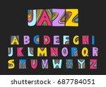 vector handwritten uppercase... | Shutterstock .eps vector #687784051