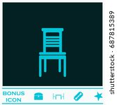 chair icon flat. simple blue...