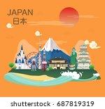 japanese famous landmarks and... | Shutterstock .eps vector #687819319