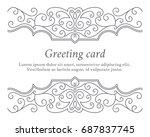 elegant vintage greeting card... | Shutterstock .eps vector #687837745