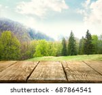 empty wooden table and... | Shutterstock . vector #687864541