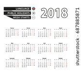calendar 2018 on azerbaijani... | Shutterstock .eps vector #687885871