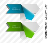 two curved circle arrow ribbon... | Shutterstock .eps vector #687894229