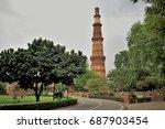 qutub minar is a 73 m high...   Shutterstock . vector #687903454