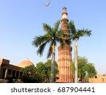 qutub minar is a 73 m high...   Shutterstock . vector #687904441