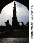 qutub minar is a 73 m high...   Shutterstock . vector #687904447