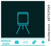 easels icon flat. simple blue... | Shutterstock . vector #687929569