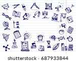 back to school. hand drawn... | Shutterstock .eps vector #687933844
