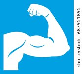 biceps icon white isolated on... | Shutterstock .eps vector #687951895
