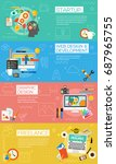 creative process concept... | Shutterstock .eps vector #687965755
