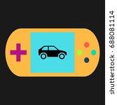 car simple vector icon....