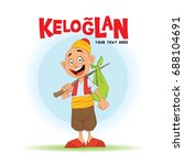 keloglan turkish tale... | Shutterstock .eps vector #688104691