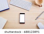 office table with notepad ... | Shutterstock . vector #688123891