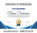 vector certificate template. | Shutterstock .eps vector #688131619
