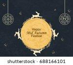 happy mid autumn festival... | Shutterstock .eps vector #688166101