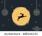 chinese mid autumn festival... | Shutterstock .eps vector #688166131
