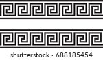 seamless greek ornament | Shutterstock .eps vector #688185454